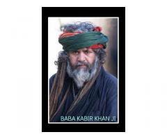 Love Guru Kabir Khan Online +91-9501842200**,,